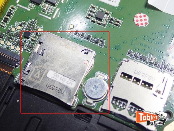 YOGA Tab3 SIMカード発見