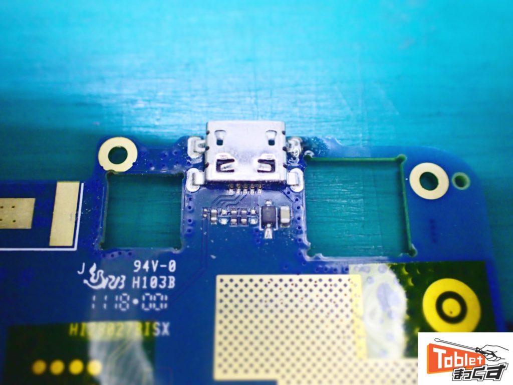 CHUWI Hi9 Air USBコネクタ破損個所