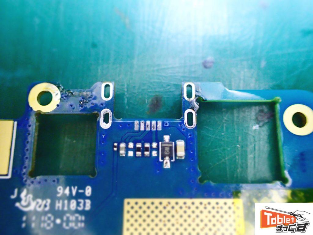 CHUWI Hi9 Air USBコネクタ取り外し