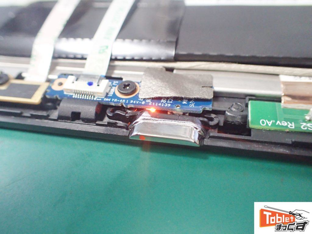 EPSON Endeavor USB充電テスト
