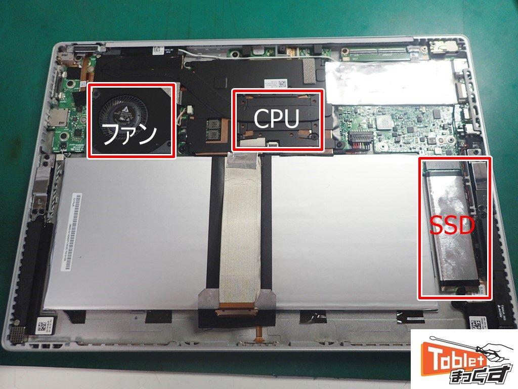 ASUS TransBook T304UA ディスプレイ分解