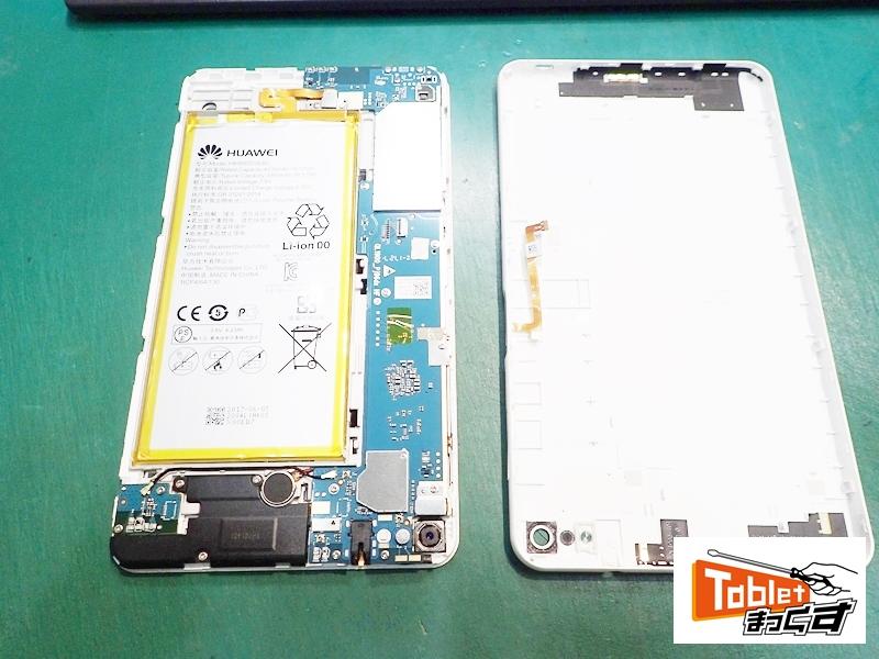 MediaPad T2 7.0 Pro PLE-701L 分解図