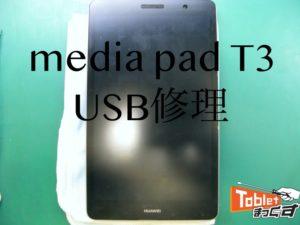 mediapad T3 USB