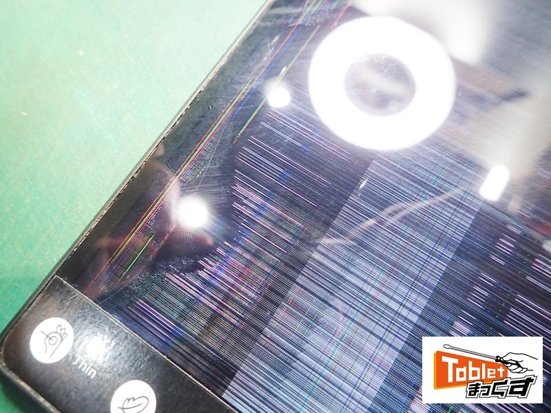 Lenovo TAB 7 Essential 画面割れ 破損箇所