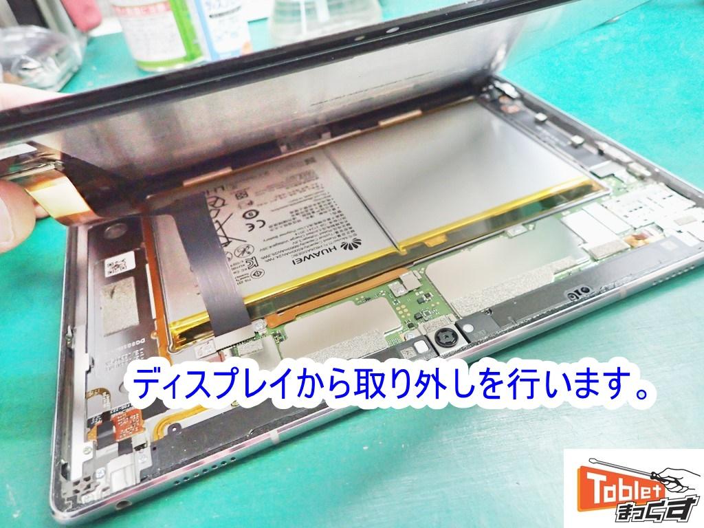 HUAWEI MediaPad M3 lite 10 ディスプレイ分解