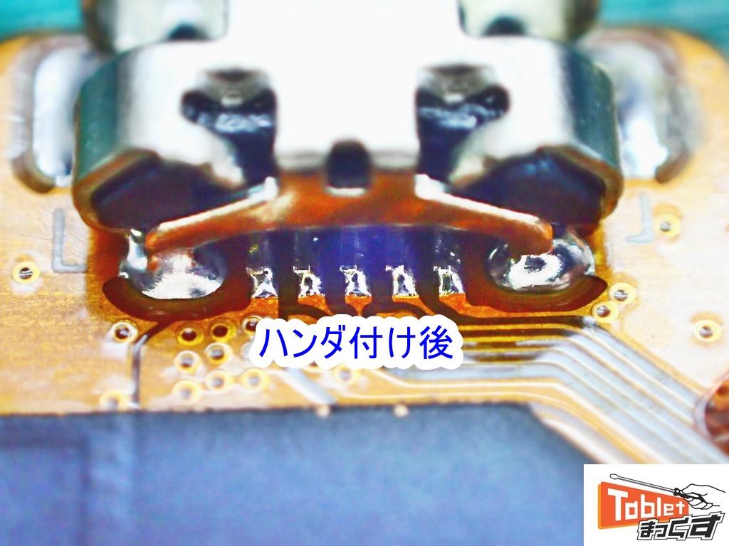 HUAWEI MediaPad M3 lite 10 ハンダ付け後