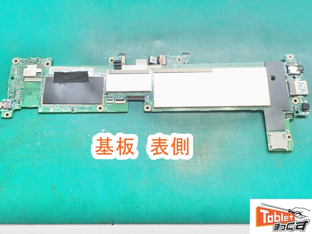 ASUS TransBook T103HAF 基板表側