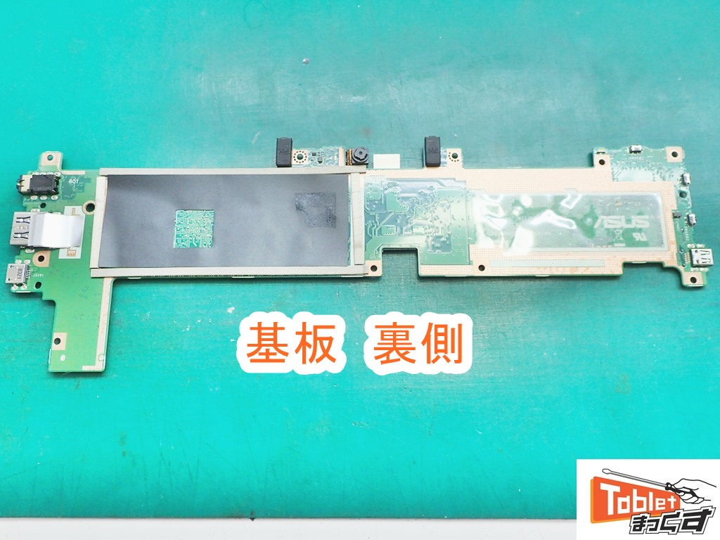ASUS TransBook T103HAF 基板裏側