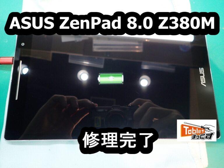 ZenPad 8.0 Z380M 充電不良 修理完了