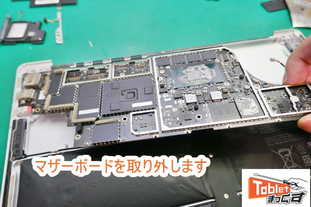 Surface Laptop マザーボード取り外し