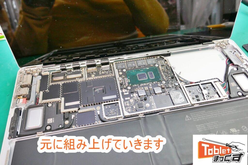 Surface Laptop 組み上げ