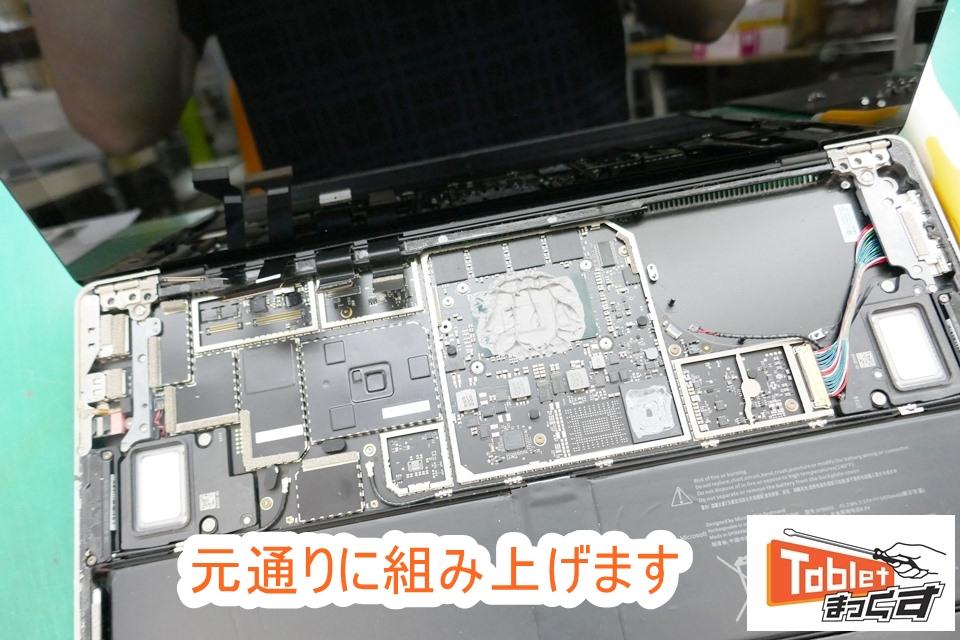 Microsoft Surface Laptop2 再組上げ